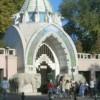 Buli az állatkertben: március 22, a Víz Világnapja