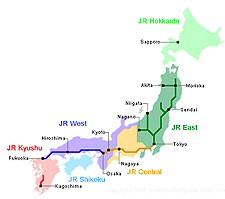 japan-vasut