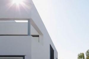 A jövő útjai az építészetben (x)